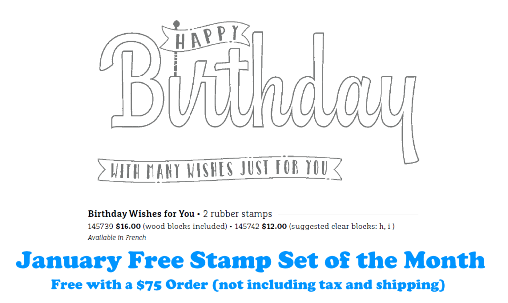 January Free Stamp Set - www.LaurasStampPad.com