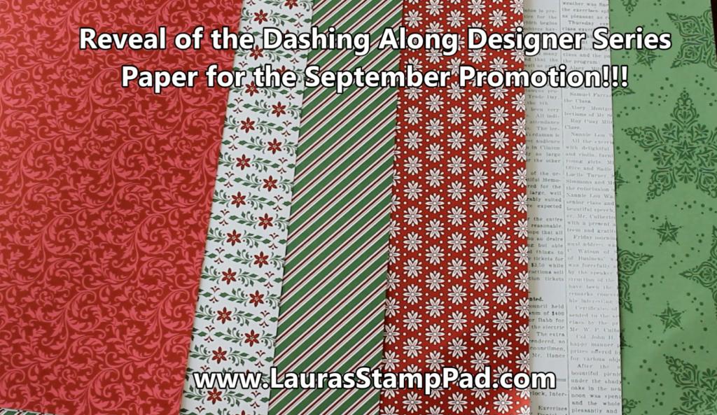 September Hostess Promotion, www.LaurasStampPad.com