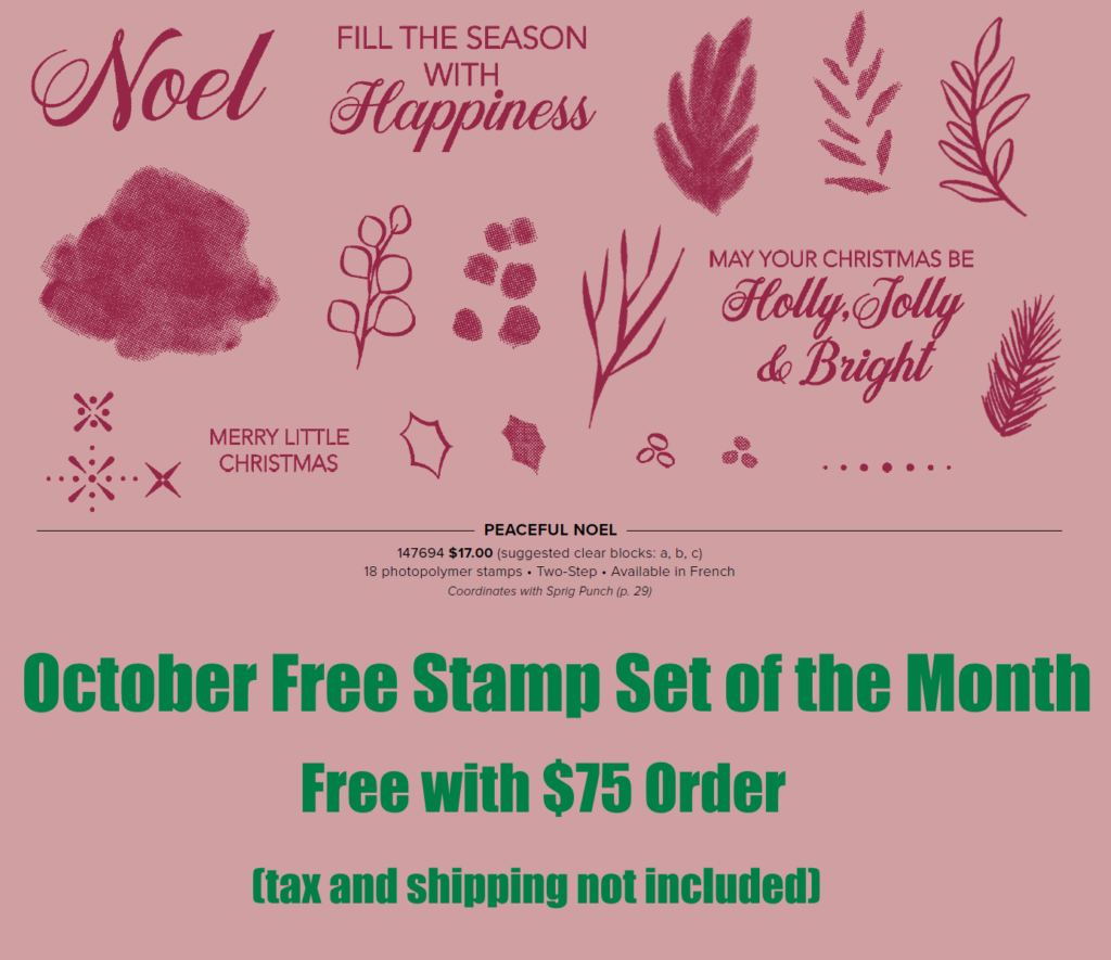 October 2018 Free Stamp Set of the Month, www.LaurasStampPad.com