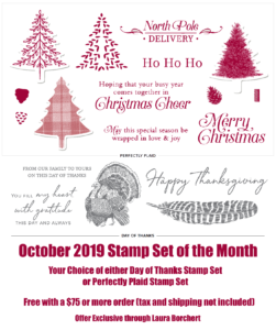 Free Stamp Set of the Month, www.LaurasStampPad.com