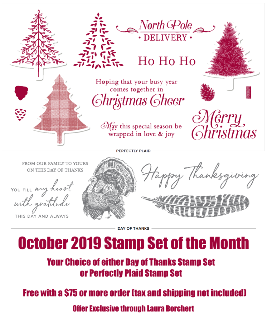 October 2019 Free Stamp Set, www.LaurasStampPad.com